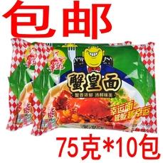 【天天特价】幸运面 蟹黄面 方便面 童年食品 干吃面 75克*10包