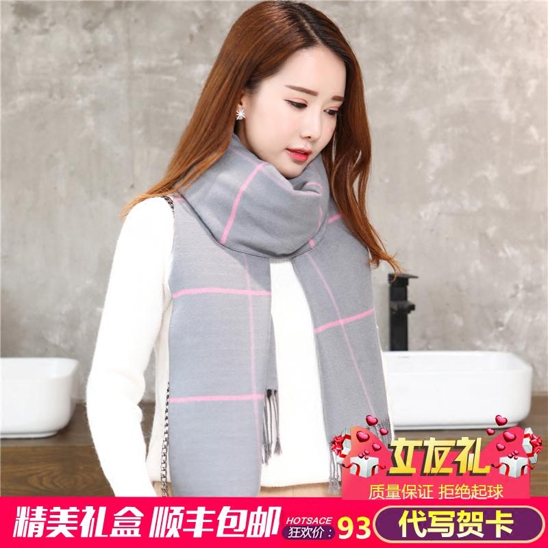 冬天格子围巾女冬季韩版保暖长款学生百搭秋冬大披肩两用围脖加厚女士围巾
