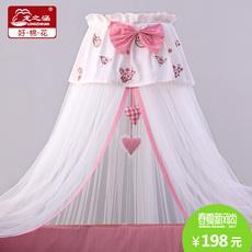 龙之涵婴儿蚊帐儿童宝宝防蚊可折叠带支架小孩蚊帐宫廷落地式通用