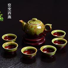 冰裂釉碎玉窑变功夫茶具茶盘 整套陶瓷茶具茶道套装 礼盒装特价
