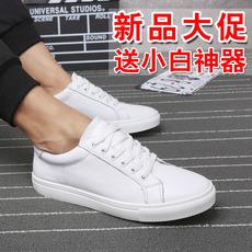 春季小白鞋男真皮潮鞋男士休闲白鞋运动板鞋韩版潮流内增高男鞋子
