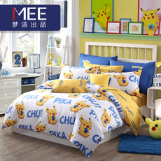梦洁家纺 纯棉被套三四件套卡通儿童床上用品1.2m床150x200皮卡丘