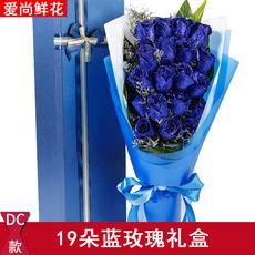 全国送花99朵蓝色妖姬玫瑰花束礼盒鲜花速递同城上海北京广州T