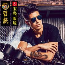 男士太阳镜偏光镜男驾驶镜高清加宽司机开车墨镜眼睛蛤蟆眼镜目戏