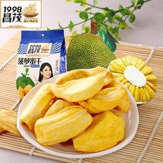 海南三亚特产食品昌茂菠萝蜜干果238g酥脆新鲜水果干木菠萝干零食