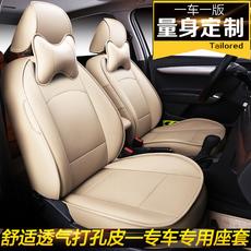 定制一汽丰田花冠RAV4荣放普拉多专车专用汽车座套真皮革全包座垫