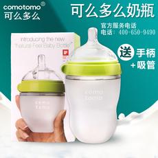 韩国Comotomo可么多么全硅胶奶嘴奶瓶防胀气新生婴儿可多手柄吸管