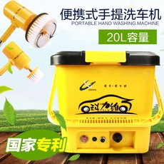 科力维洗车器12V车载家用电动洗车机自助洗车器车载家用便携