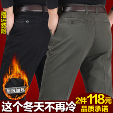 冬季加绒加厚男休闲裤直筒宽松中老年男裤保暖休闲中年长裤送爸爸