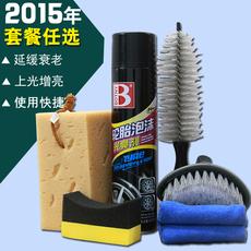 保赐利轮胎泡沫光亮剂上光剂轮胎釉轮胎轮毂清洁清洗剂汽车轮胎蜡