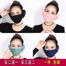 护耳口罩耳罩二合一成人韩版骑行透气绣花纯棉女冬季保暖防尘口罩