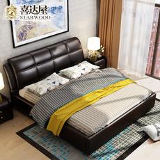 喜达屋皮床真皮床小户型储物双人床1.8米主卧婚床软体床简约现代