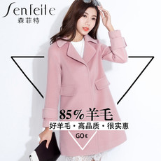 羊绒大衣女2017新秋冬韩版正品牌女装毛呢外套中长款羊毛呢子大衣
