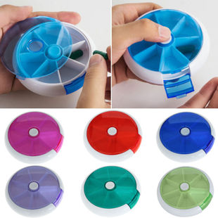 Pill Box Medicine Tablet Holder Organizer Dispenser Case