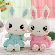 可爱小白兔子毛绒玩具公仔玩偶布娃娃睡觉抱枕女生儿童礼物女孩