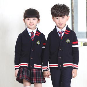 2017中小学生校服英伦风套装男女款学院风毛衣开衫班服幼儿园园服幼儿园园服