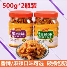 顶辣妹麻辣萝卜干咸菜农家自制香辣萝卜丁下饭菜开胃菜2罐装1000g