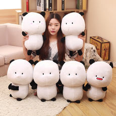 野萌君公仔微信qq表情毛绒玩具创意熊猫玩偶送闺蜜女友生日礼物
