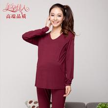时尚孕妇套装春秋装韩版休闲2014新款孕妇哺乳装喂奶上衣
