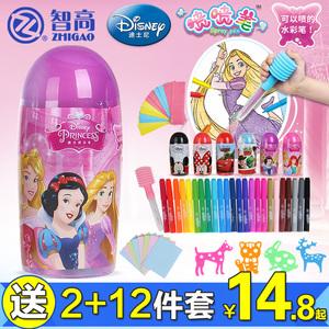 智高kk喷喷笔12 24 36色萌丽桶儿童水彩笔绘画工具玩具画画笔套装画笔套装