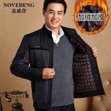 爸爸冬装中年夹克衫秋冬季外套40中老年人男装50岁保暖加绒加厚款