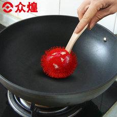 众煌日本进口锅刷 创意球型厨房用刷子洗锅刷 清洁刷塑柄刷锅神器