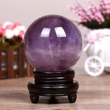 饰品 天然摆件天然紫水晶球摆件 风水球工艺礼品家居装 直径7其他