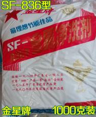 重油污清洗剂除油剂 金属 浓缩 地面 黄袍 机床 工业乳化清洁剂