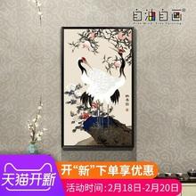 自油自画 大幅中式手绘画客厅书房家居装 数字油画diy 饰画 鹤寿图