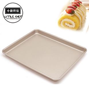 烘焙不粘烤盘烤箱家用大号12.8寸 长方形烤盘小号8寸蛋糕卷模具