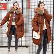 羽绒棉服女加厚棉袄外套韩版 加大码 2018冬季新款 孕妇装 棉衣200斤