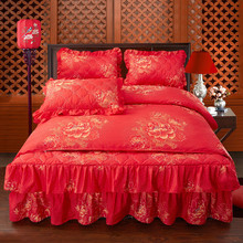 网红四件套全棉纯棉1.5米1.8米床加厚夹棉公主风床裙床罩床上用品