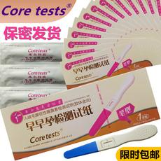 Core tests早早孕试纸精准测孕笔备孕验孕棒怀孕测试验孕笔测孕棒