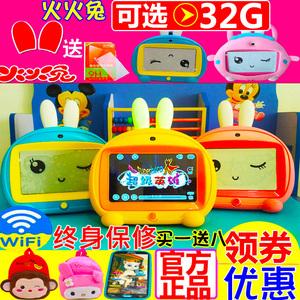 火火兔儿童早教机WiFi视频机I6S+护眼学习机<span class=H>宝宝</span>卡拉OK唱歌机触屏