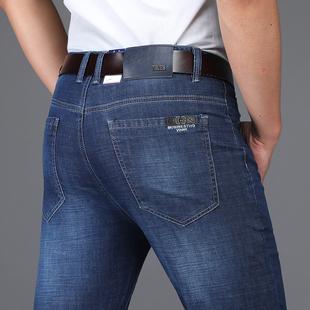 中高腰宽松直筒牛仔裤男士夏季薄款休闲裤中老年弹力长裤爸爸裤子
