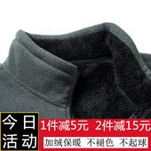 户外抓绒衣男春秋冬季加厚摇粒绒开衫 抓绒外套女双面绒冲锋衣内胆