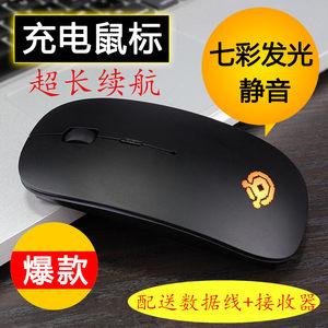 无线充电静音<span class=H>超薄</span>游戏迷你<span class=H>鼠标</span>联想USB<span class=H>台式</span>笔记本电脑滑鼠便携