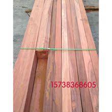 木方桑拿板葡萄架防腐木地板基础建材炭化木木板木料 促销 菠萝格