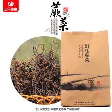 野生干蕨菜 农家自制山货河南干货特产 宝天曼纯天然野生权菜拳菜