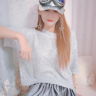澄海毛衣厂P28镂空圆领短袖薄款罩衫女网红同款慵懒风闪光针织衫