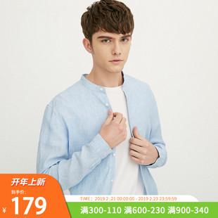 【19春新】JackJones杰克琼斯男秋冬亚麻花织长袖衬衫218105504