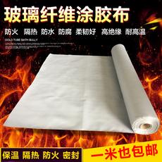 玻璃纤维涂胶防火布阻燃硅胶布耐高温电焊隔热布三防布防火毯包邮