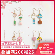 新年祈愿 原创日本风铃耳环女开运良缘御守耳夹少女心耳坠耳饰品