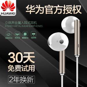 Huawei/华为 AM115华为耳机原装正品通用入耳式荣耀8 mate8 P8 P9