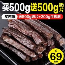 手撕风干牛肉干500g正宗内蒙古特产原味散装香辣五香零食小吃包邮