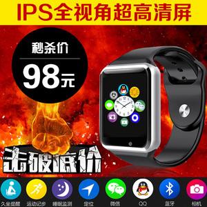 儿童智能手表手机插卡成人超薄防水电话三星OPPO通用学生计步手环智能手表
