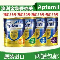 澳洲金装APtamil可瑞康婴幼儿牛奶粉澳洲爱他美1段2段3段4段现货