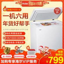 海尔冰柜家用小型冷柜冷藏冷冻节能迷你 Haier/海尔 BC/BD-102HT