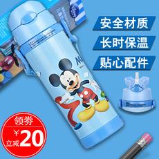 迪士尼儿童保温杯带吸管杯宝宝不锈钢真空水壶男女小学生防漏水杯