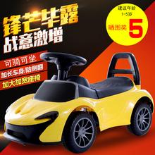 儿童玩具可骑可坐童车彩灯光音乐汽车溜溜车扭扭车玩具池泻⒗裎